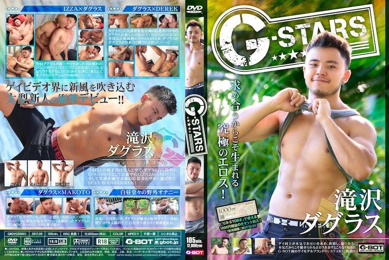 G-Bot – G-STARS 滝沢ダグラス