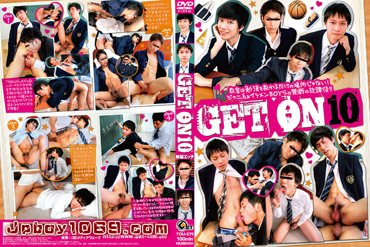 Get Film – GET ON 10