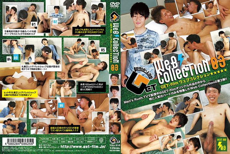 Get Film – GET-film Web Collection 03