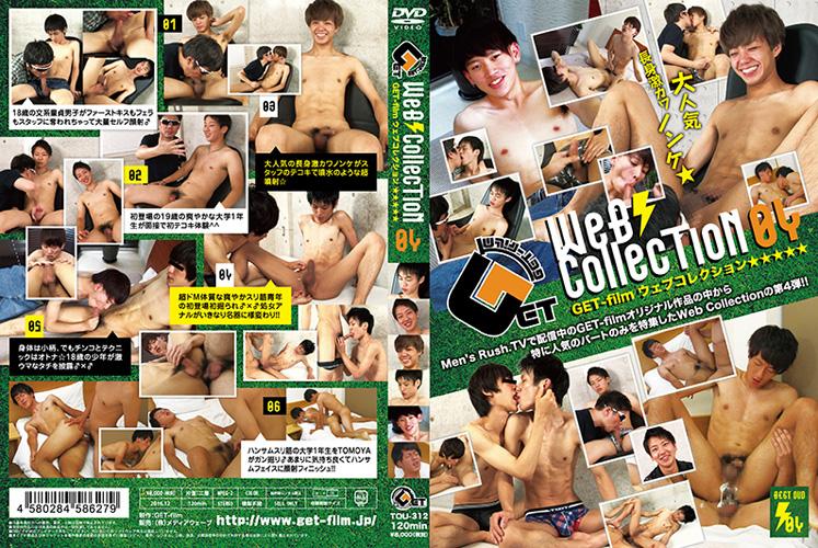 Get Film – GET-film Web Collection 04