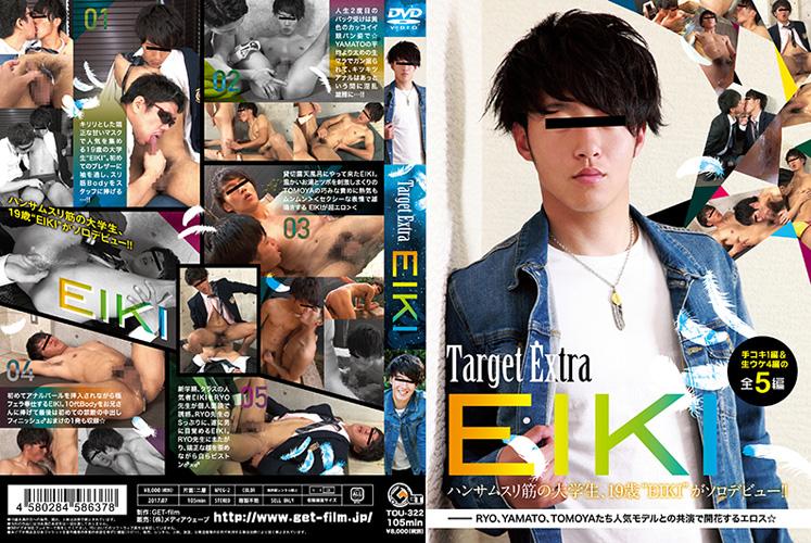 Get Film – Target Extra EIKI
