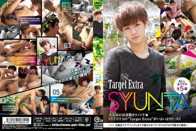 Get film – Target Extra SYUNTA