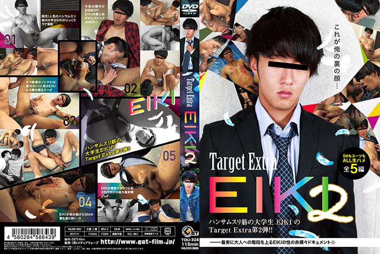 Get Film – Target Extra EIKI 2