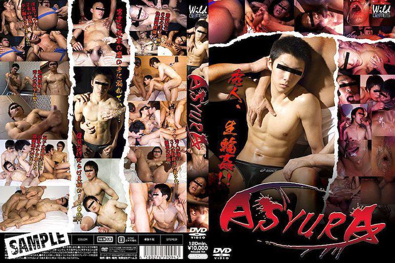 G@MES – ASYURA