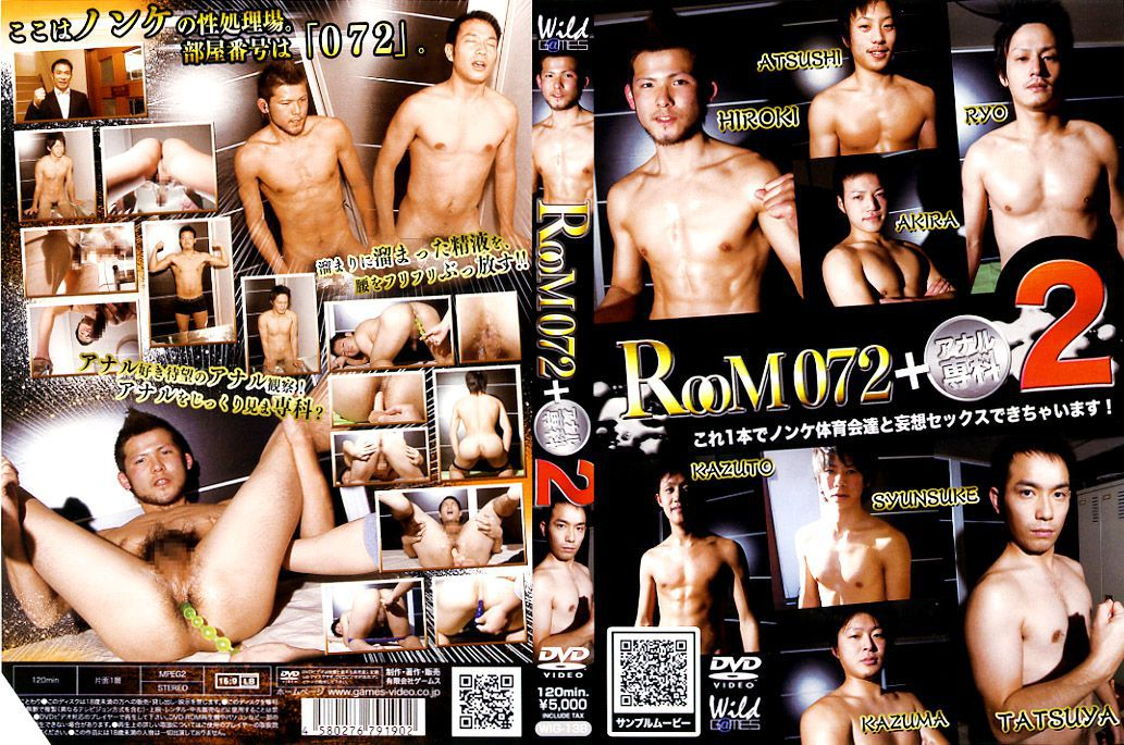 G@MES – ROOM072+アナル専科2(Room 072 + Anal Specialty 2)
