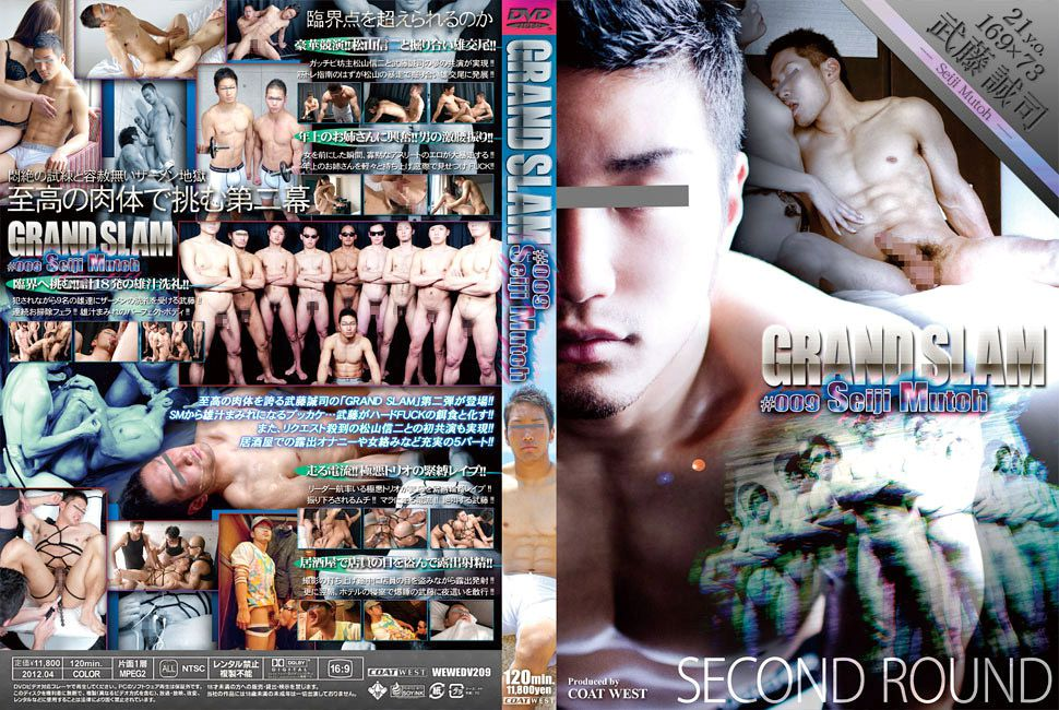COAT WEST – GRAND SLAM #009 武藤誠司SECOND ROUND