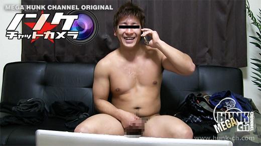 HUNK CHANNEL – GV-NCC0007 – リアルビデオチャットで21歳アメフト経験者ガチムチあきら君がムッチリエロボディをたっぷり見せつけます!!!
