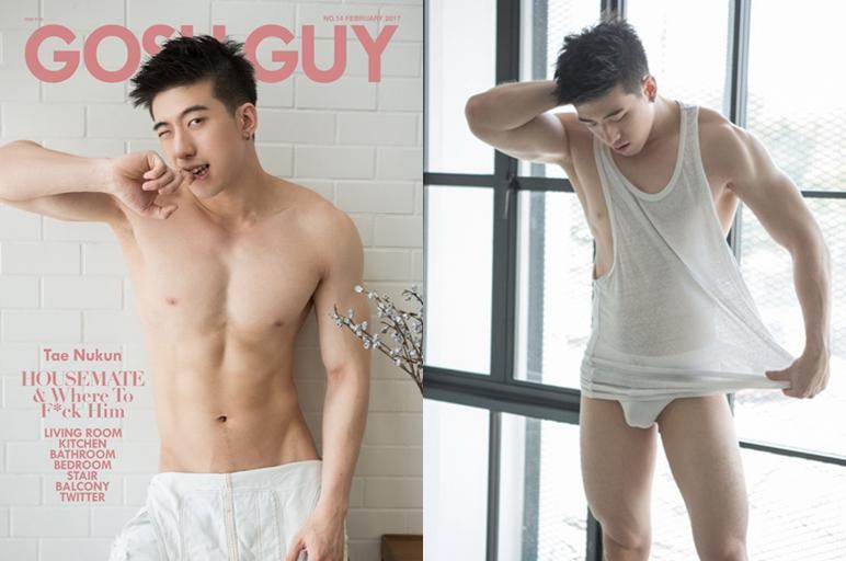 Gosh Guy No.14 – Tae Nukun
