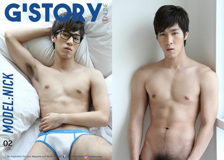 G-STORY02