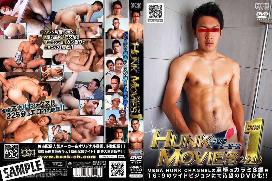 G@MES HUNK – HUNK MOVIES 2013 uno  [HD]