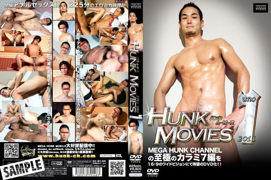 G@MES HUNK – HUNK MOVIES 2011 uno