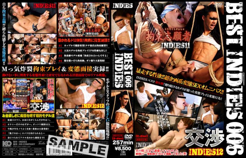 INDIES – BEST INDIES 006-INDIES 11-拘束志願者&INDIES 12 -交渉(DVD2枚組)