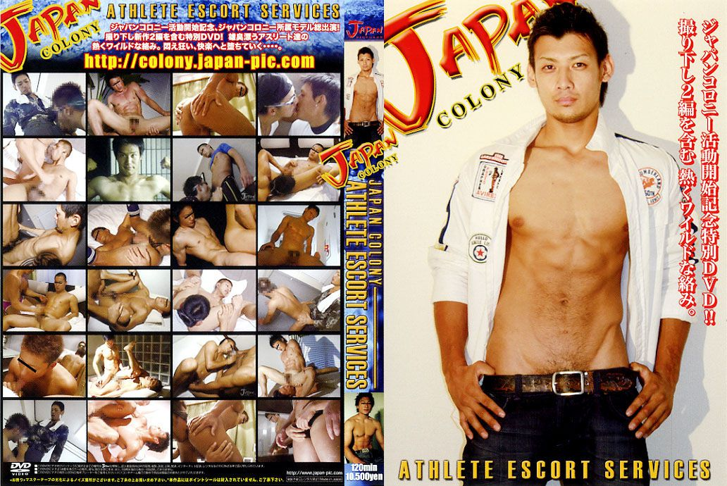 JAPAN PICTURES – JAPAN COLONY -ATHLETE ESCORT SERVICE-