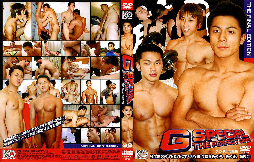 KOC – G-Special – The Perfect Guys – The Final Edition