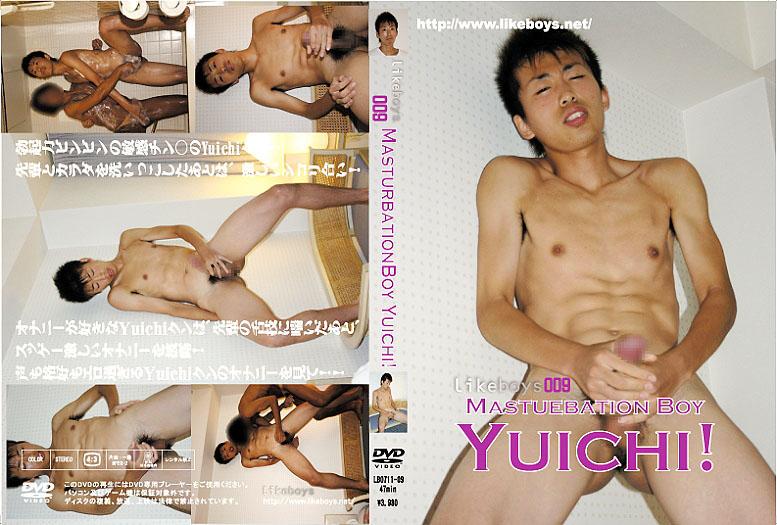 Like Boys – likeboys009 MASTURBATION BOY Yuichi!