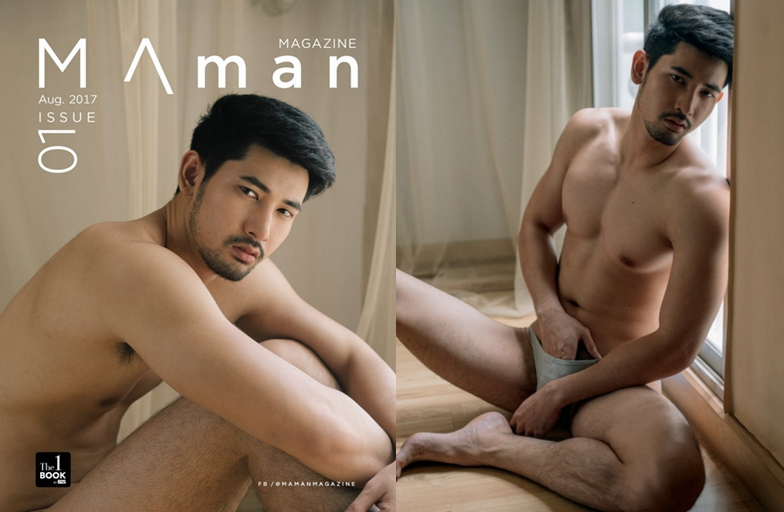 MA man 01-Rome Phanupong ( Pics & BTS )