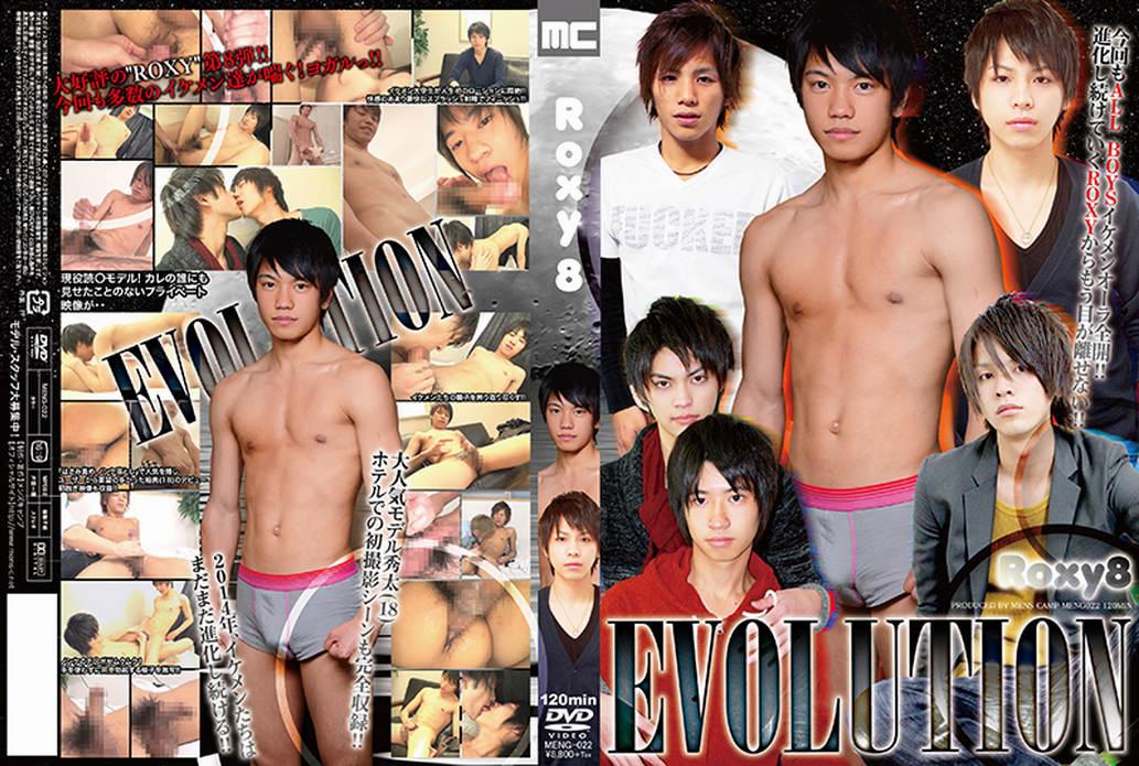 Men's Camp – Roxy 8 -EVOLUTION-