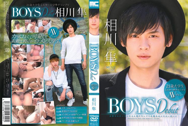 Men's Camp – BOYS Debut 相川隼