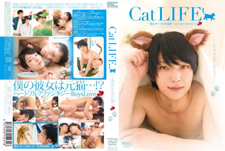 Men's Camp – Cat LIFE-僕とキナコの7日間-