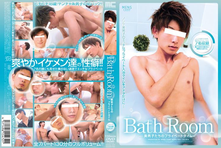 Men's Camp – Bath Room -美男子たちのプライベートタイム-