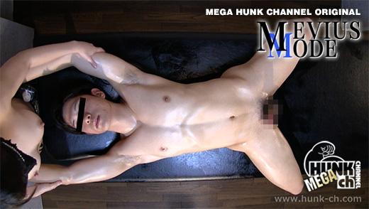HUNK CHANNEL – MM-0032 – ヒーリング♀エロマッサージでノンケの性感スイッチを強制爆突き!!19歳、元体操部の綺麗な筋肉は見応え十分!!修平(しゅうへい)くんは我慢汁だらだらの超スケベくんでした!!!