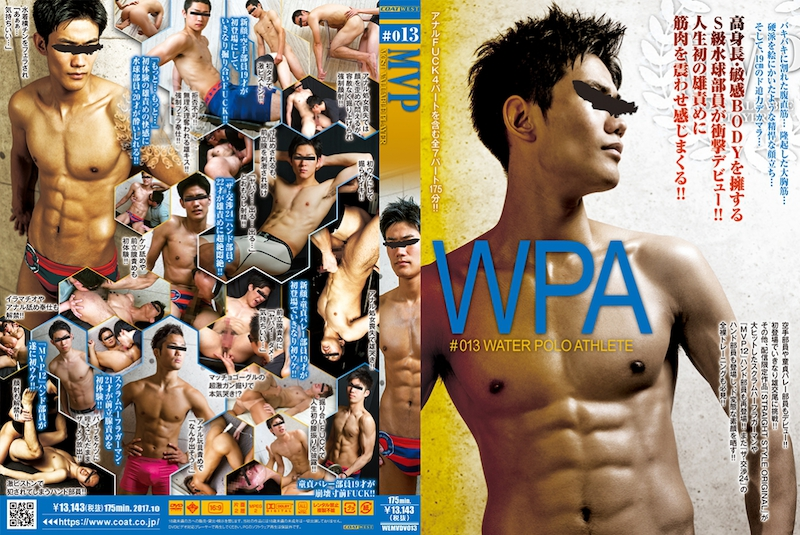 COAT WEST – MVP #013 「WPA -WATER POLO ATHLETE-」