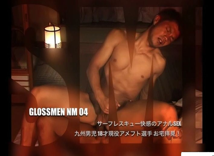 JAPAN PICTURES – GLOSSMEN NM04 [no mask]