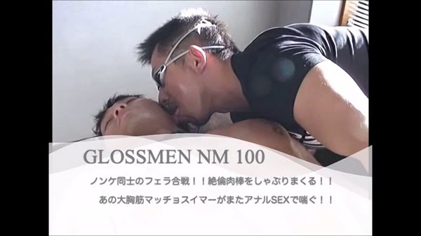 JAPAN PICTURES – GLOSSMEN NM100 [no mask]