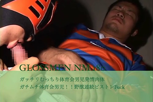 JAPAN PICTURES – GLOSSMEN NM180 [no mask]