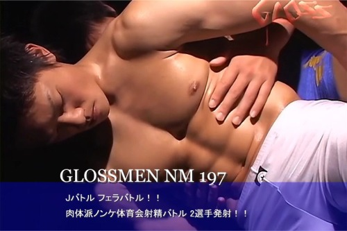 JAPAN PICTURES – GLOSSMEN NM197 [no mask]
