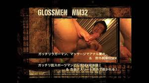 JAPAN PICTURES – GLOSSMEN NM32 [no mask]