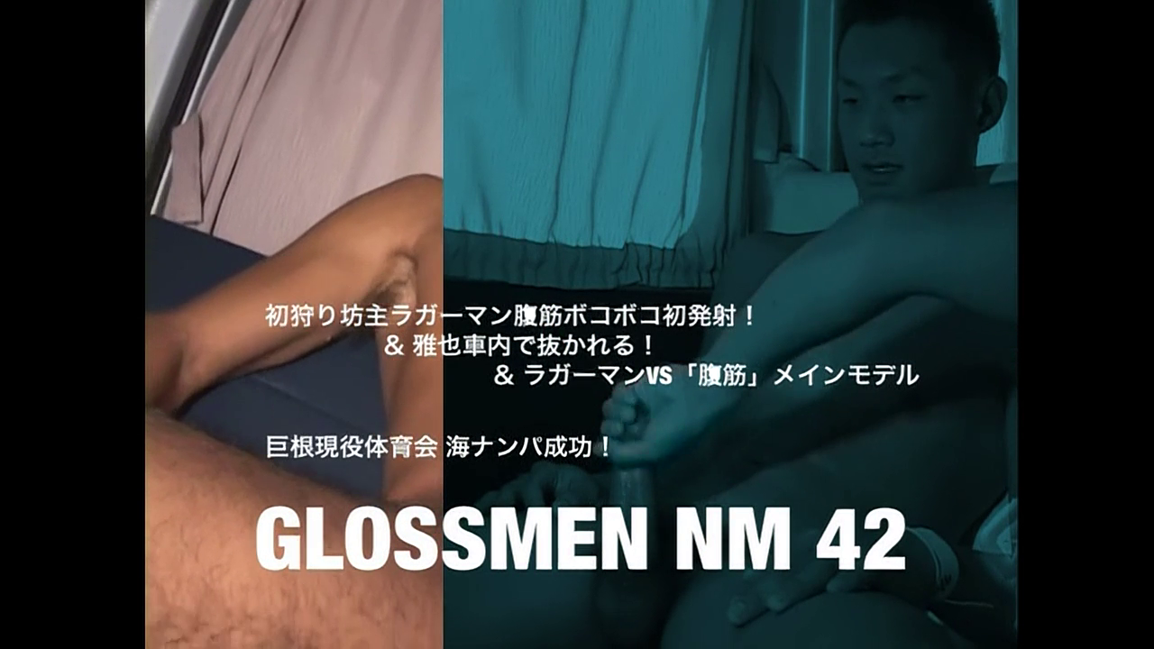 JAPAN PICTURES – GLOSSMEN NM42 [no mask]