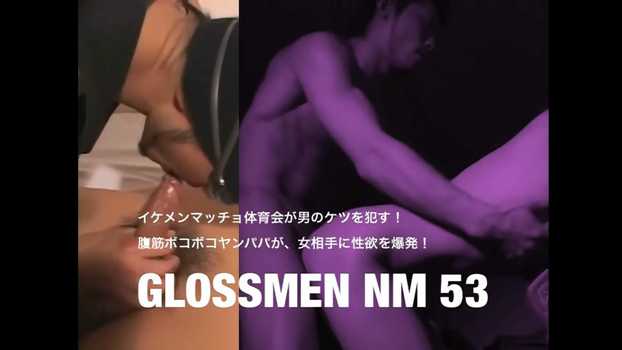 JAPAN PICTURES – GLOSSMEN NM53 [no mask]