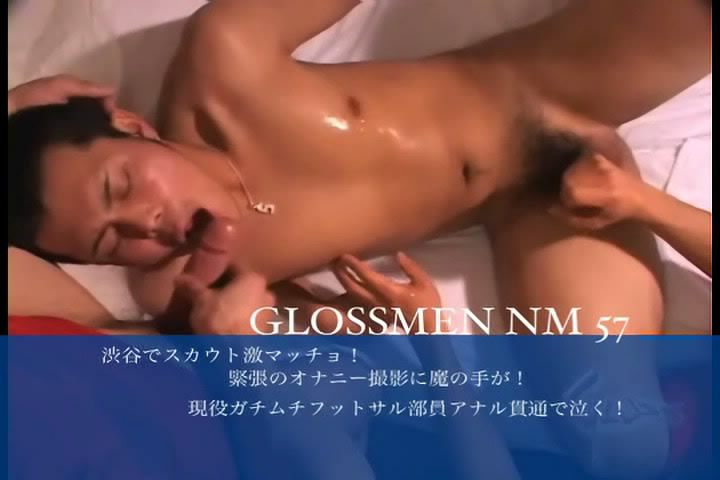 JAPAN PICTURES – GLOSSMEN NM57 [no mask]