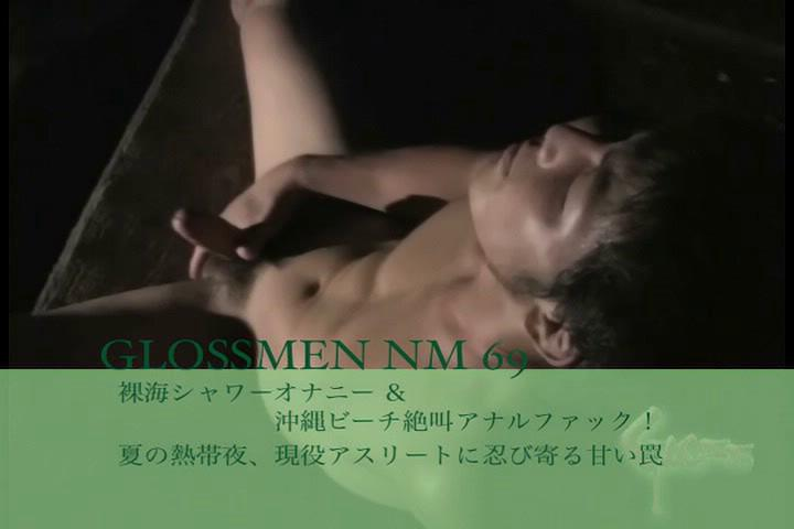 JAPAN PICTURES – GLOSSMEN NM69 [no mask]