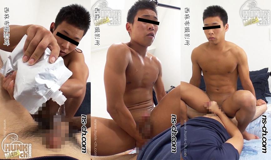 HUNK CHANNEL – NS-273 – 実録ノンケ男子大学生ブラックバイト!ノンケが騎乗位で掘られイキ!!