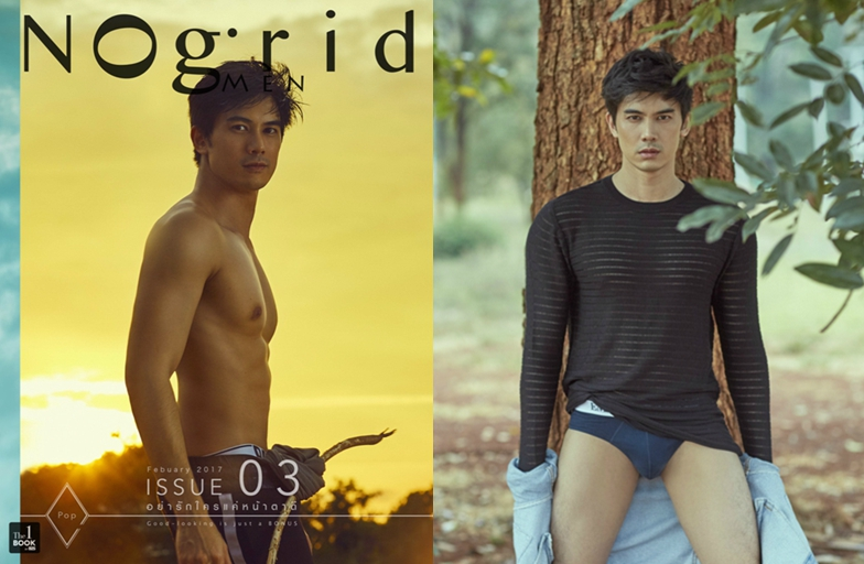 Nogrid Men Issue 03