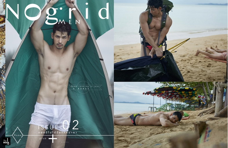 Nogrid Men Issue 02