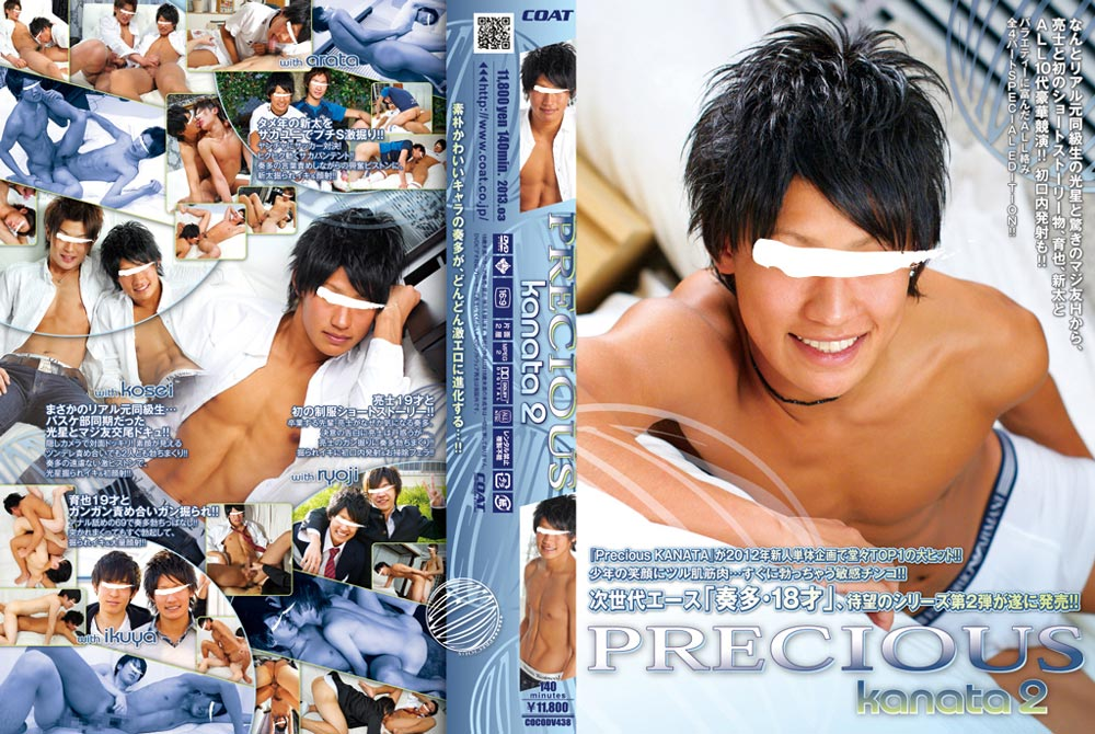 COAT WEST – Precious KANATA 2