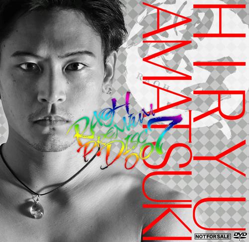 KO – RAOH Premium Disc 007 – HIRYU AMATSUKI