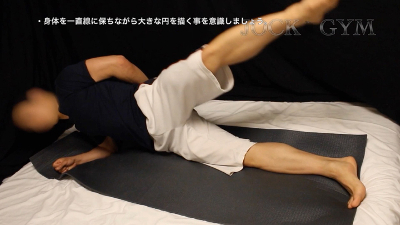 Men's Rush.TV – RJM-005 – Workout 2 /絞り切られた体を持つ男前選手(アングルB)