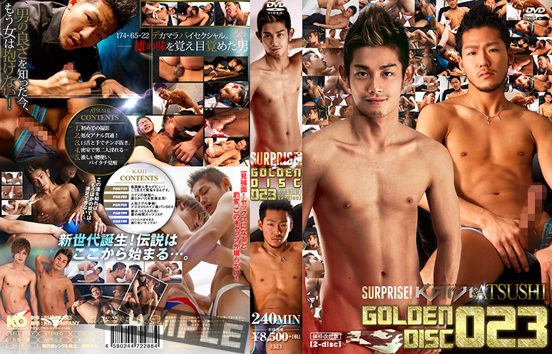 surprise! – surprise! GOLDEN DISC 023-ATSUSHI&KAIJI-(DVD2枚組)
