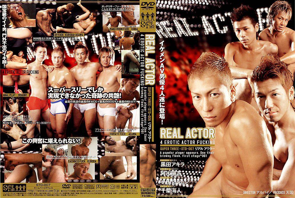 Super Three – REAL ACTOR ~4 EROTIC ACTOR FUCKING~