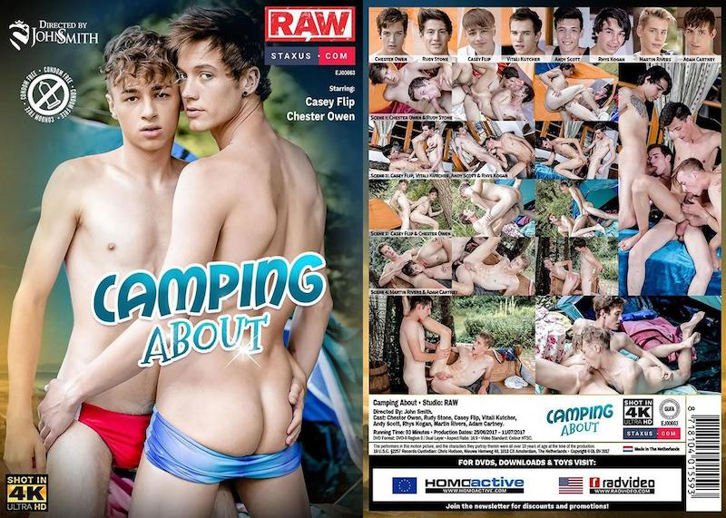 Staxus – Camping About (Bareback) / 2017