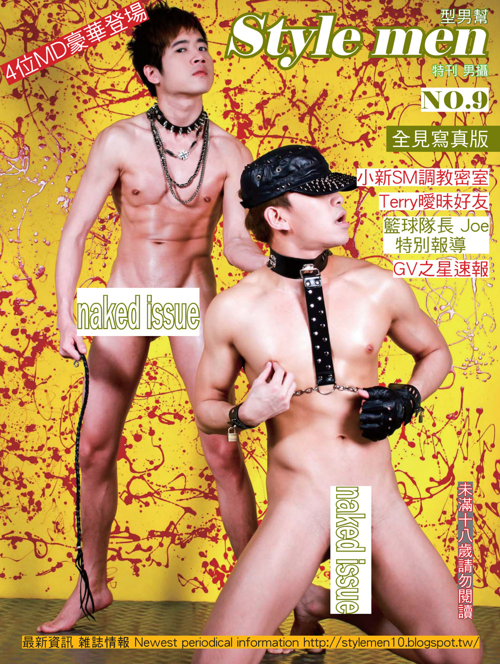 Style Men 09