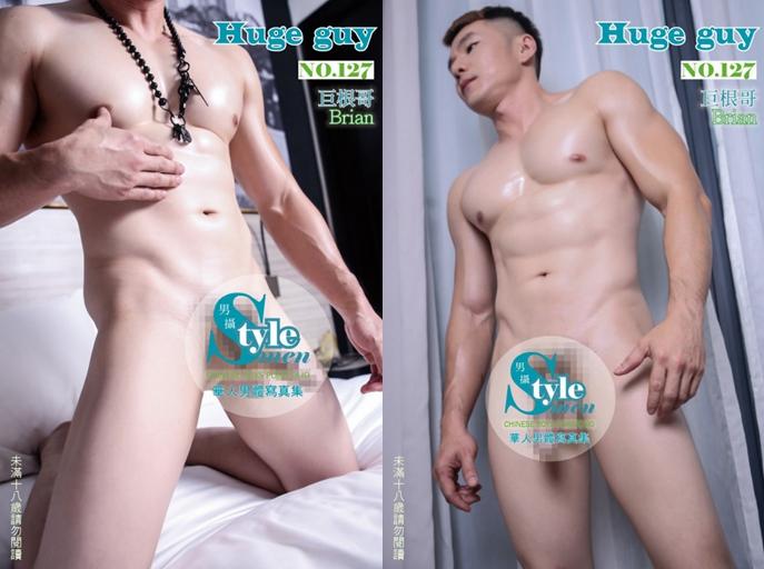 Style Men 127 – Huge guy -Brian-