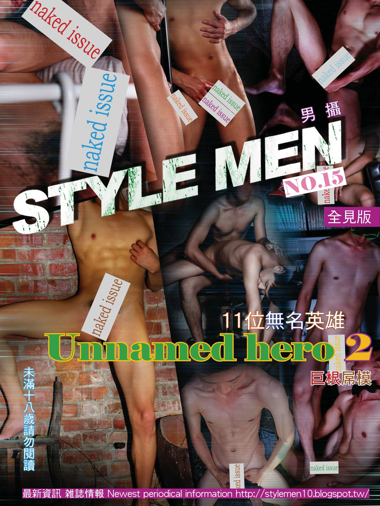 Style Men 15