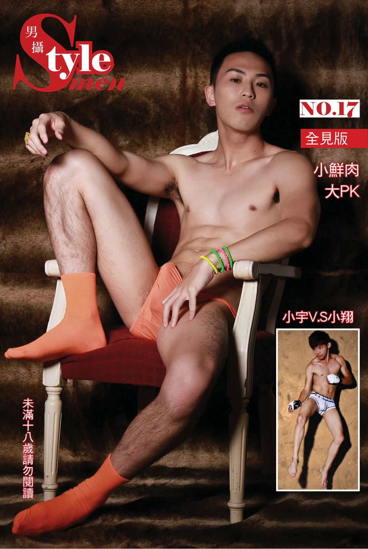 Style Men 17