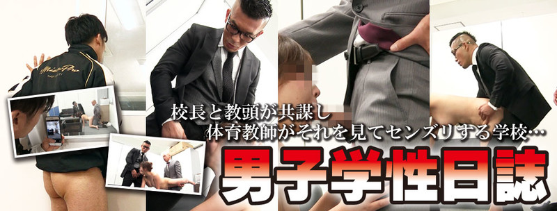 TRANCE VIDEO – TO-GN011 – 男子学性日誌 part11