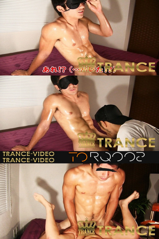 TRANCE VIDEO – TO-RQ002 – リクエスト Part 2